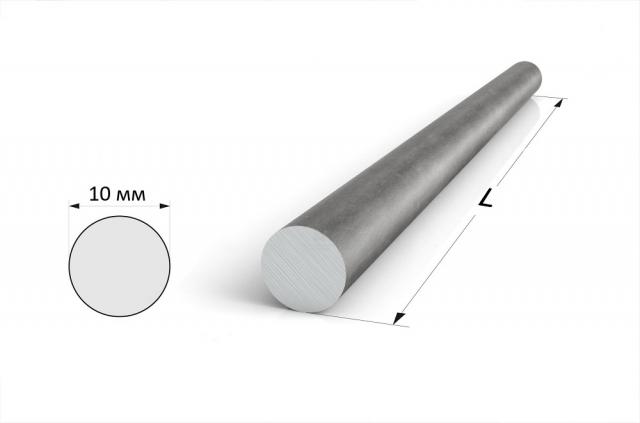 Арматура гладкая 10 мм