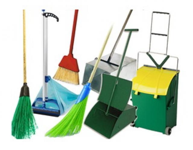 Для уборки улиц