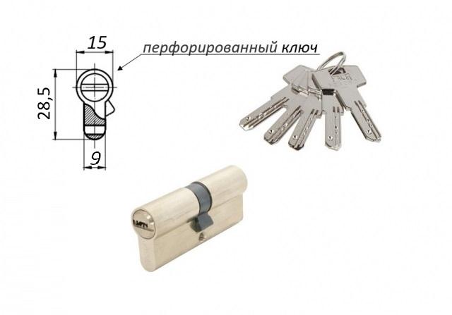 Механизмы цилиндровые с перфорированным ключом (ключ-ключ)