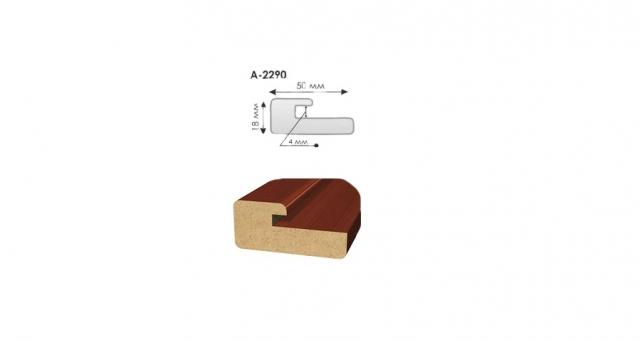 Профиль МДФ рамочный А-2290/4 мм