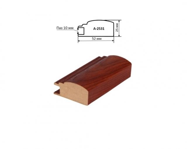 Профиль МДФ рамочный А-2531/10 мм