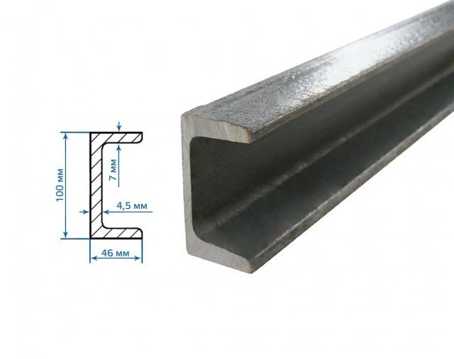 Швеллер 100 мм