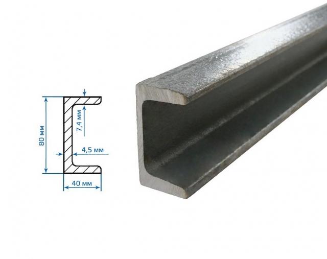 Швеллер 80 мм