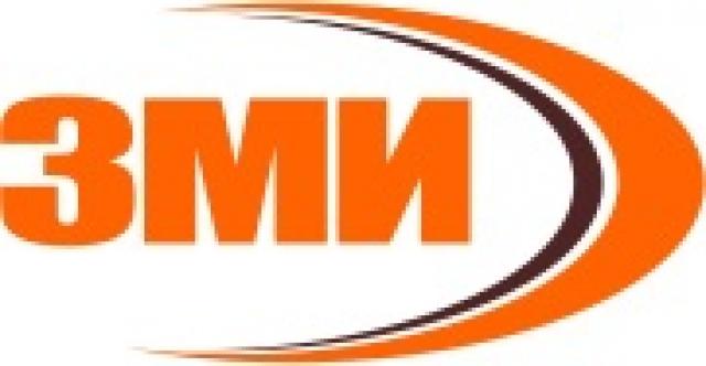 Выберите продукцию производителя ЗМИ (Соликамск)