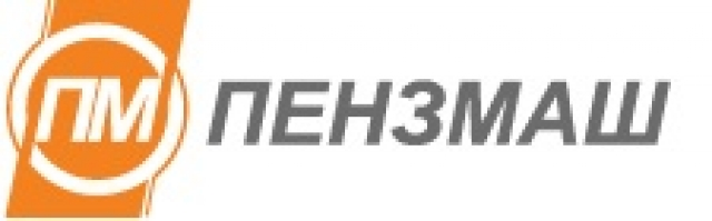 Выберите продукцию производителя Пензмаш (Пенза)