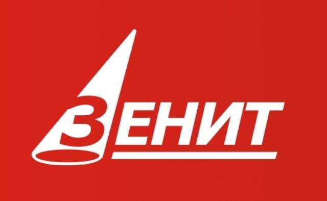 Выберите продукцию производителя Зенит