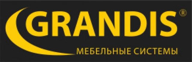 Выберите продукцию производителя Grandis