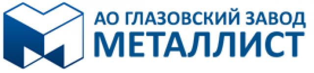 Выберите продукцию производителя Металлист (Глазов)