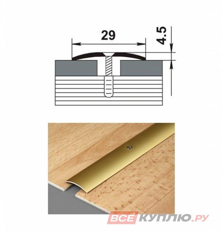 Профиль стыкоперекрывающий ПС-04-1 1350 мм бук