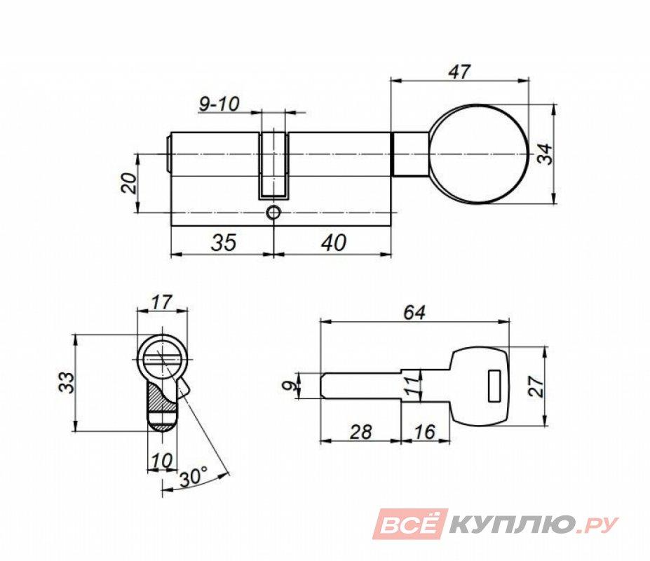 Механизм цилиндровый Апекс Premier RT-75 (35/40С)-С-G золото (6742)