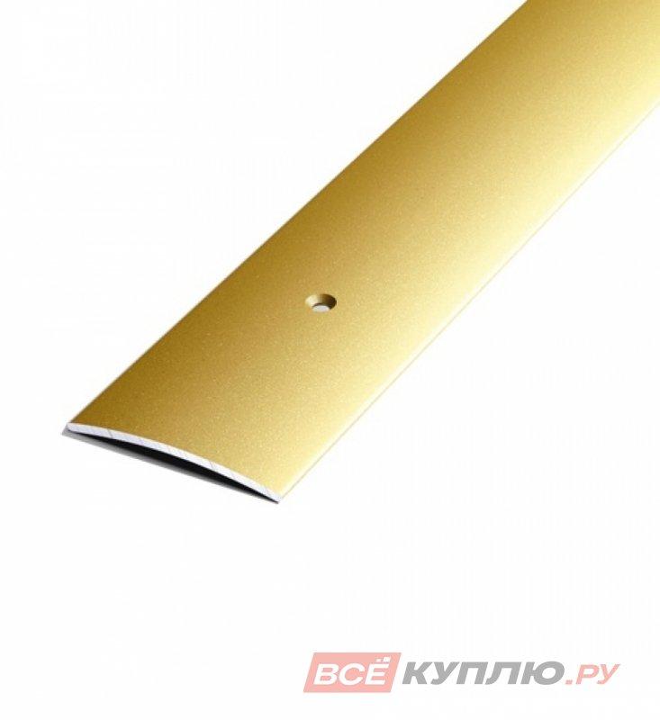Профиль стыкоперекрывающий ПС-04-1 1350 мм золото
