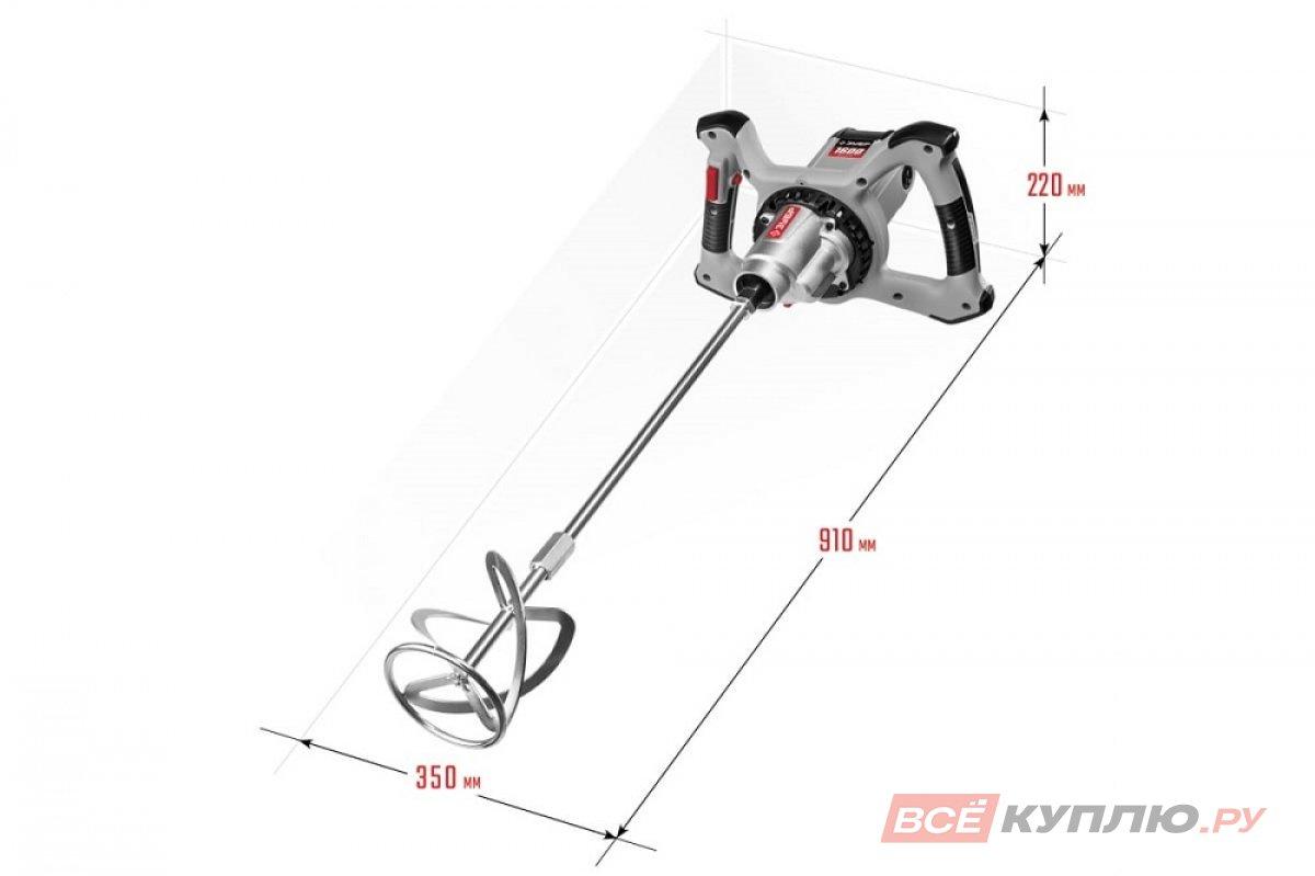 Миксер ручной электрический Зубр МАСТЕР 2 скорости (МР-1600-2)