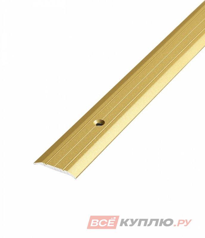 Профиль стыкоперекрывающий ПС-01 1350 мм золото