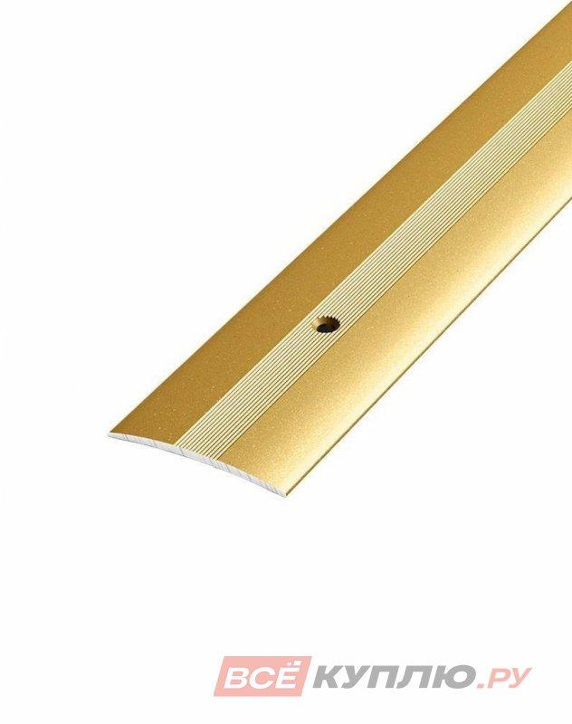 Профиль стыкоперекрывающий ПС-03 1800 мм золото