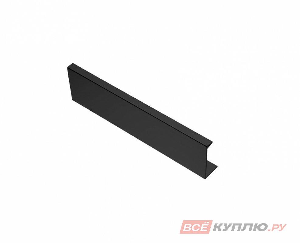 Ручка профильная мебельная алюминиевая HEXI 96 мм/150 мм черная