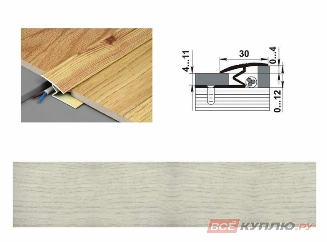 Профиль угловой ПР-01 900 мм дуб арктик