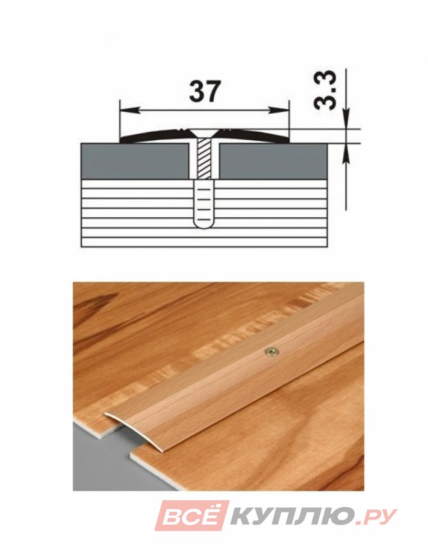 Профиль стыкоперекрывающий ПС-03 1800 мм серебро анод