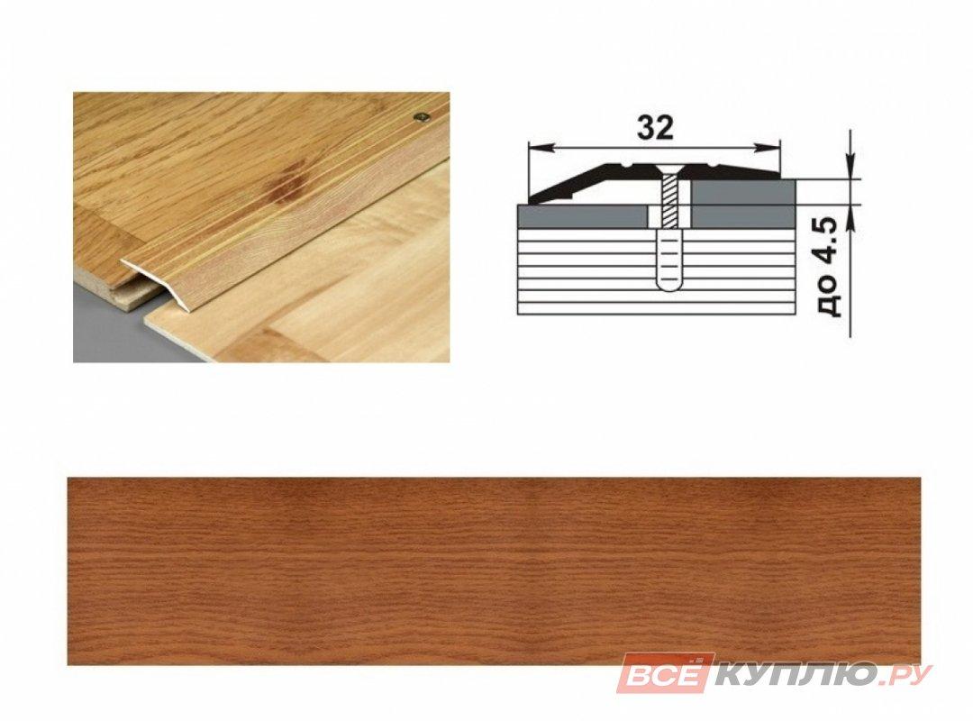 Профиль угловой ПР-03 1350 мм вишня