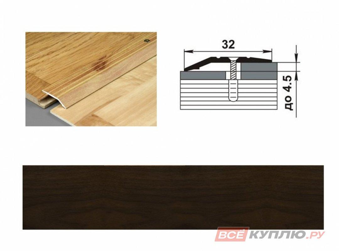 Профиль угловой ПР-03 1350 мм венге