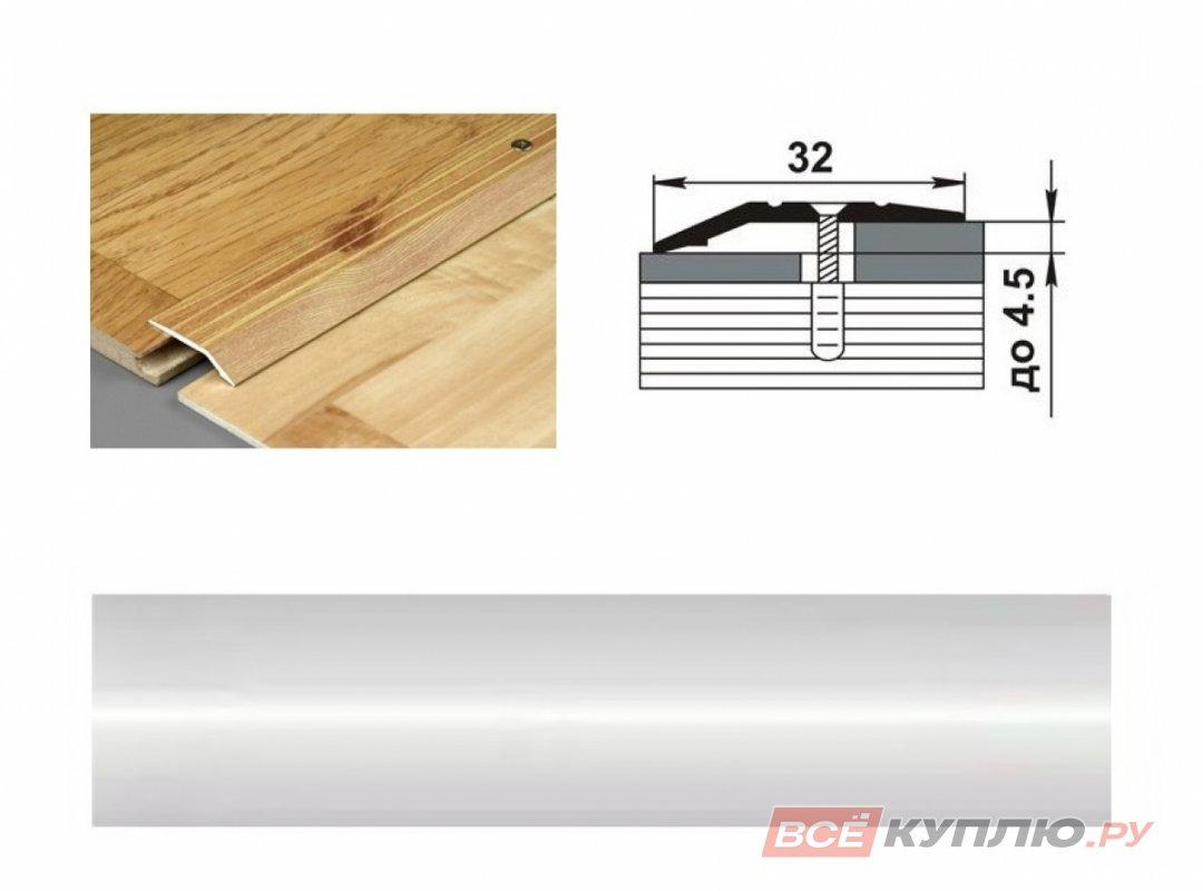 Профиль угловой ПР-03 1350 мм серебро