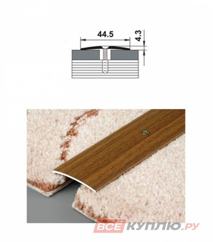 Профиль стыкоперекрывающий ПС-04 1350 мм сосна