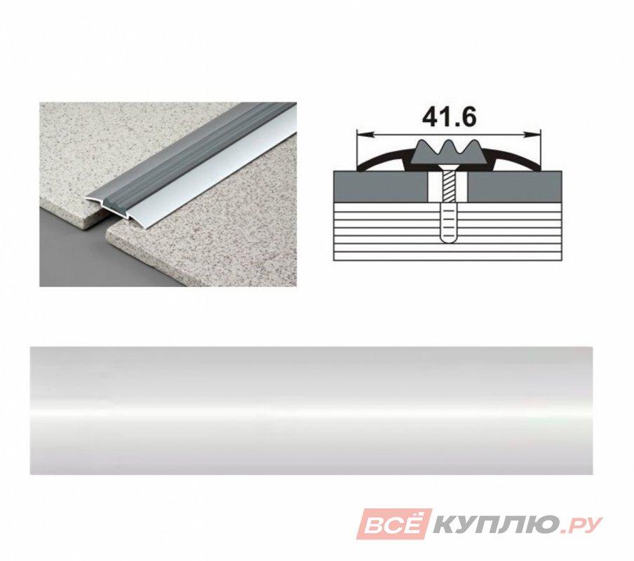 Профиль стыкоперекрывающий ПС-08 1350 мм серебро