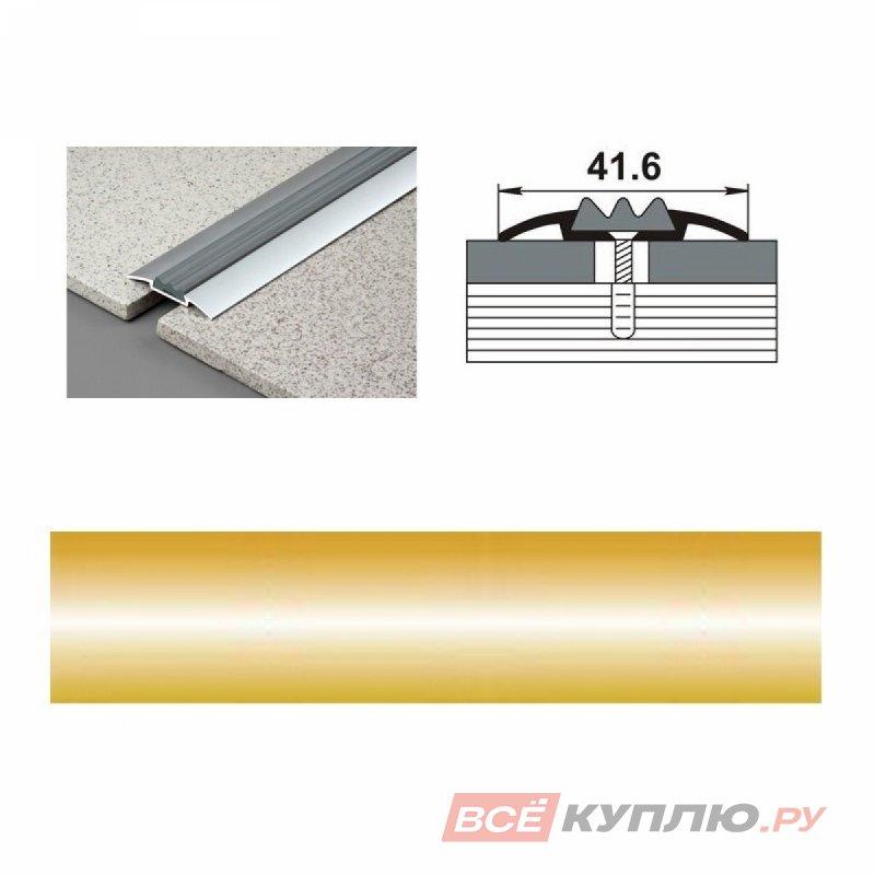 Профиль стыкоперекрывающий ПС-08 900 мм золото