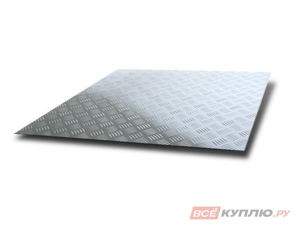 Лист алюминиевый рифленый Квинтет 300*600*1,5 мм