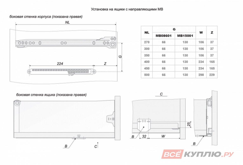Доводчик мебельный (DM02)