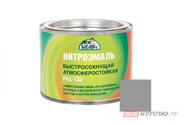 Эмаль НЦ-132M Эксперт серая 1,7 кг