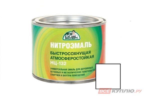 Эмаль НЦ-132M Эксперт белая 1,7 кг