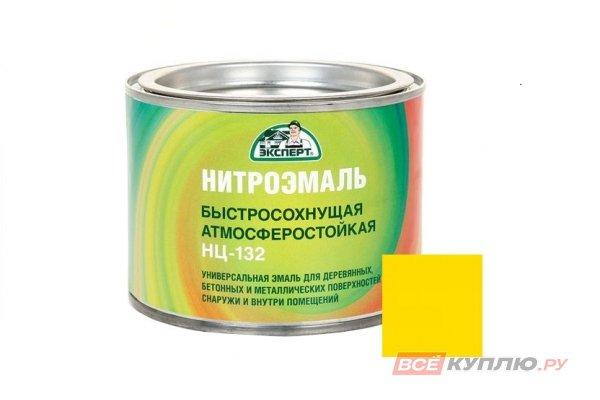Эмаль НЦ-132M Эксперт желтая 1,7 кг