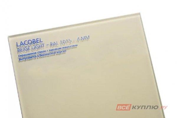 Стекло Lakobel 4 мм светло-бежевое (цена за кв.м/ нарезка)