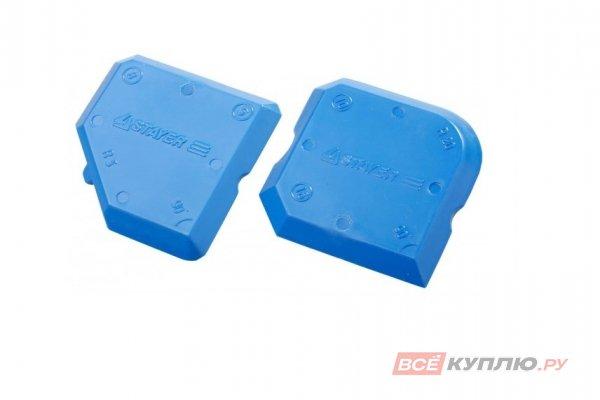 Шпатели специальные для формовки швов STAYER 11-в-2 (10165-H2)