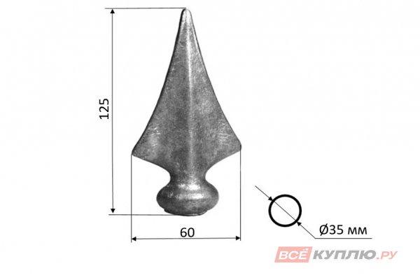 Пика 125 мм, основание Ø35 мм горячештампованная (125/1)