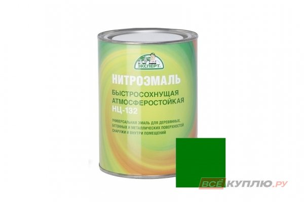 Эмаль НЦ-132M Эксперт зеленая 0,7 кг