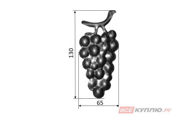 Виноград 130*65 мм ≠0,5 мм штампованный