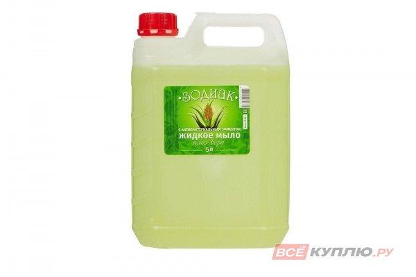 Мыло жидкое ЗОДИАК Прозрачное с ароматизатором, канистра 5 л (К10-1-2-3-4)
