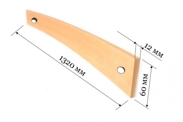 Ламель для французской раскладушки 1320*60*12 мм