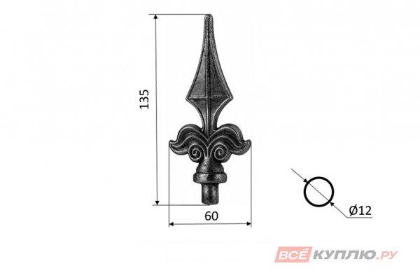 Пика 135*60 мм, основание Ø12 мм горячештампованная (1855/4)