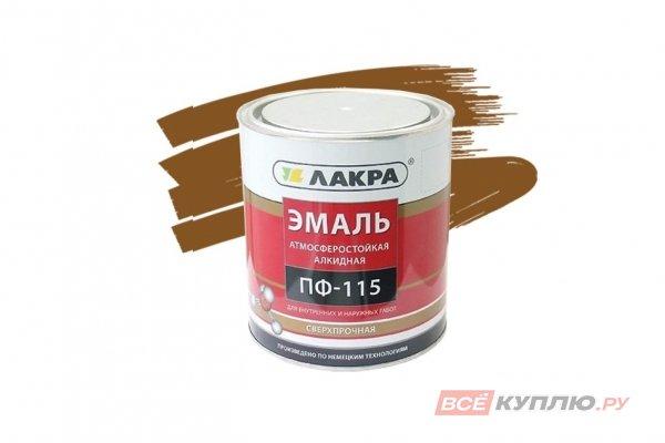 Эмаль ПФ-115 Лакра коричневая 1 кг