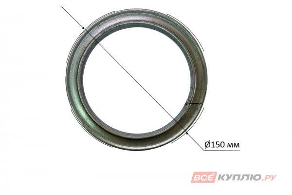 Кольцо Ø150 мм (труба 15*15 мм)