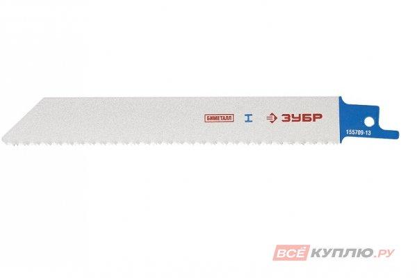 """Полотно для сабельной электроножовки ЗУБР """"ЭКСПЕРТ"""" S922EF 130 мм; 1,4 мм; Bi-Met (155709-13)"""