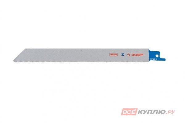 """Полотно для сабельной электроножовки ЗУБР """"ЭКСПЕРТ"""" S922EF 180 мм; 1,4 мм; Bi-Met (155709-18)"""