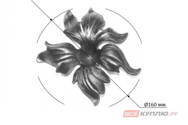 Цветок Ø160 мм ≠4 мм литьё (29/03 (1301))