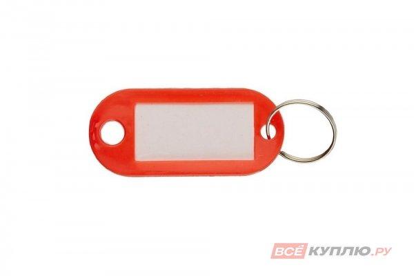 Бирка для ключей АЛЛЮР пластиковая красная