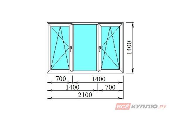 Окно ПВХ трёхстворчатое 2100*1400 мм поворотно-откидное/глухое/поворотно-откидное