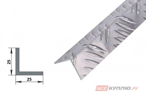 Угол рифленый из алюминиевого листа Квинтет 25*25*1,5 (Укв 03.2000.500)