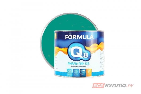 Эмаль ПФ-115 Формула Q8 бирюзовая 0,9 кг