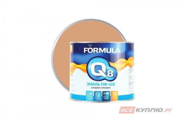 Эмаль ПФ-115 Формула Q8 бежевая 0,9 кг